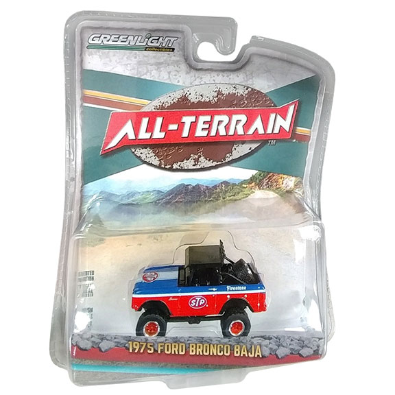 1975 Ford Bronco - All Terrain Series 5, STP Baja, 1:64 Die Cast